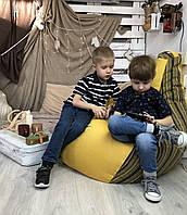 Кресло груша, смарт-ткань Брюгге, ЗАЩИТА от пятен для детей.