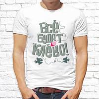 """Мужская футболка с принтом для рыбаков """"Всё будет клёво!"""" Push IT, Белый"""