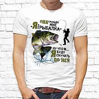 """Мужская футболка с принтом для рыбаков """"Она сказала мне """"Я или рыбалка"""""""" Push IT, Белый"""