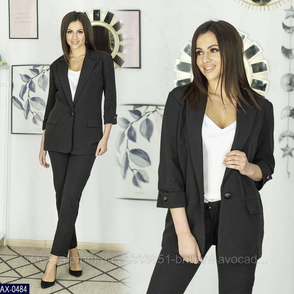 Женский строгий костюм с брюками и пиджаком