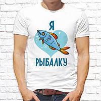 """Мужская футболка с принтом для рыбаков """"Я люблю рыбалку"""" Push IT, Белый"""
