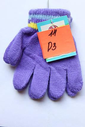Перчатка детская, фото 2