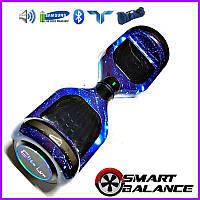 Гироскутер голубое звездное небо Smart Balance 6.5 дюймов,гироборд смарт баланс,Гироскутер