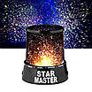 Проектор зоряного неба Star Master Чорний, фото 5