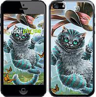 Силиконовый чехол Endorphone на iPhone 5s Чеширский кот 2 3993u-21-26985, КОД: 1711978
