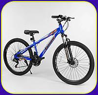 """Велосипед Спортивный CORSO 26""""дюймов BLUE"""