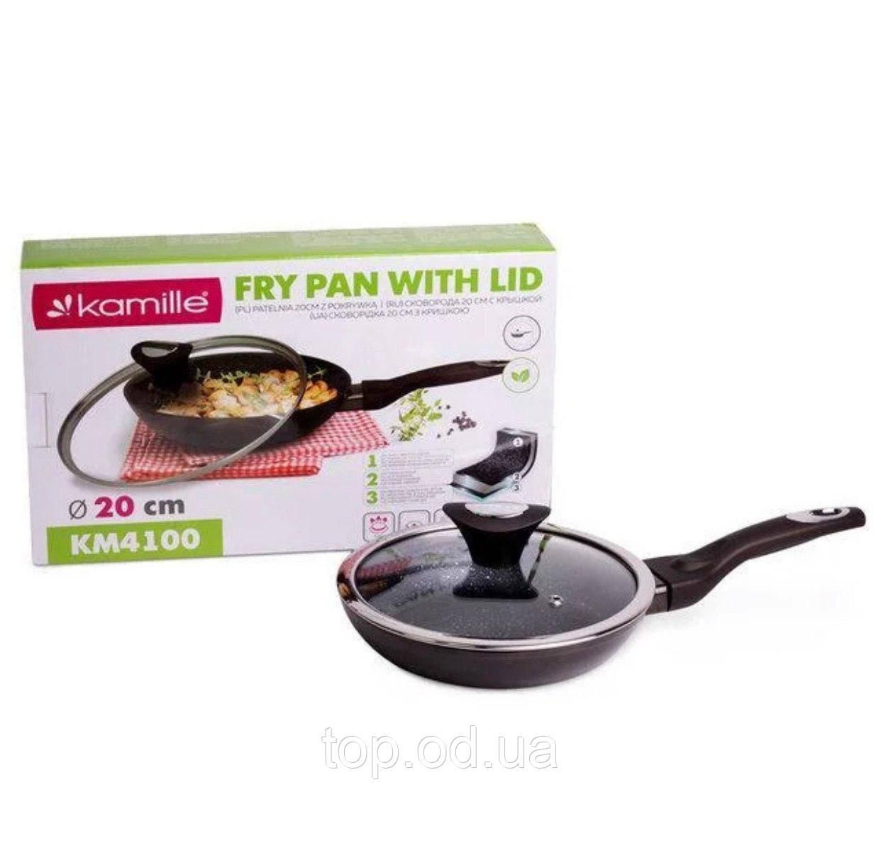Сковорода универсальная с мраморным покрытием 20 см Kamille KM-410
