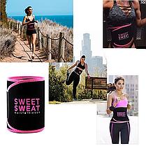 Спортивный утягивающий пояс для похудения с эффектом сауны Sweet Sweat Waist Trimmer (Реплика), фото 3