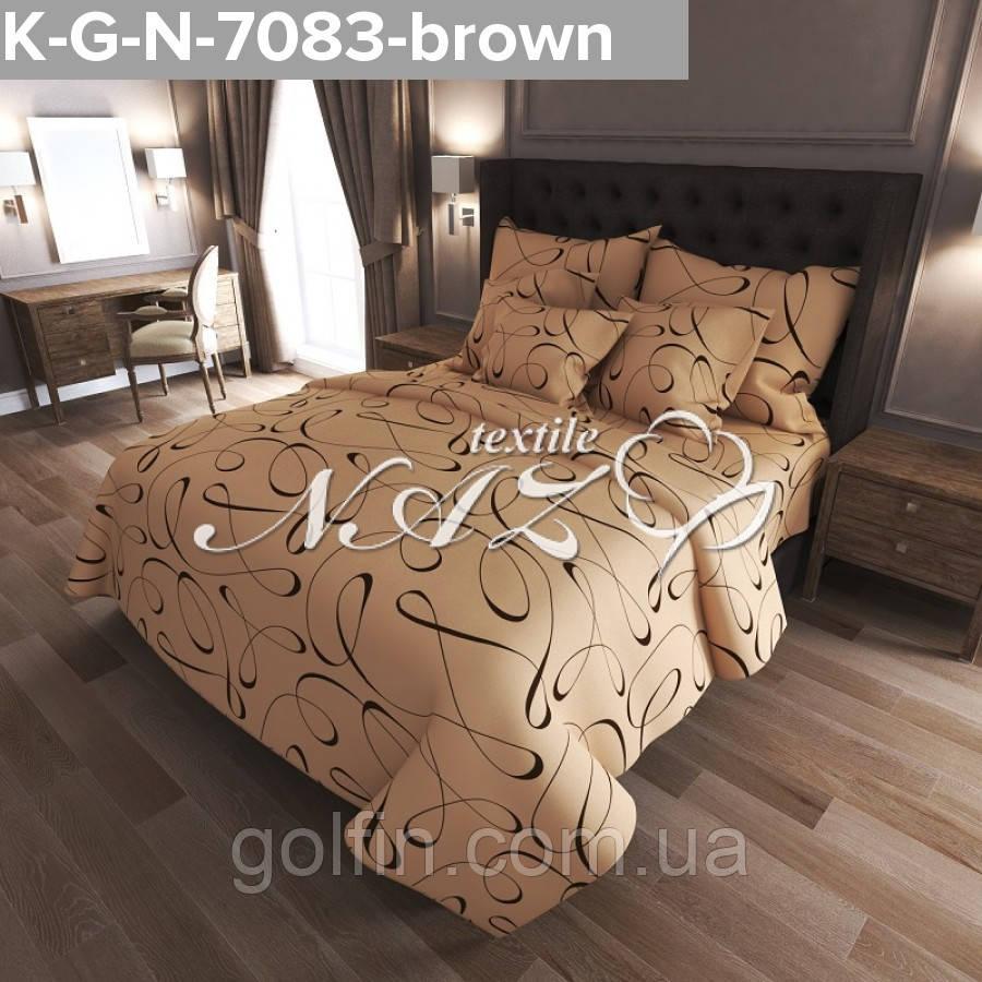 2- х спальный Комплект постельного белья Gold K-G-N-7083-brown