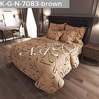 2- х спальный Комплект постельного белья Gold K-G-N-7083-brown, фото 1