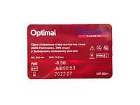 Контактные линзы Optimal Ultra Vision 3-Monthly -8.5 8.6 1 шт