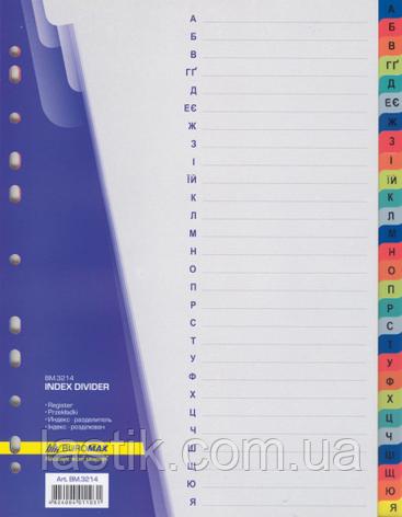 Алфавитный индекс-разделитель для регистраторов А4 (буквы А-Я), 28 позиций, фото 2
