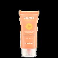 Сонцезахисний крем Hayejin з вітаміном і тонуючим ефектом серії ВітаМайлд з SPF50 + PA++++ 50 мл