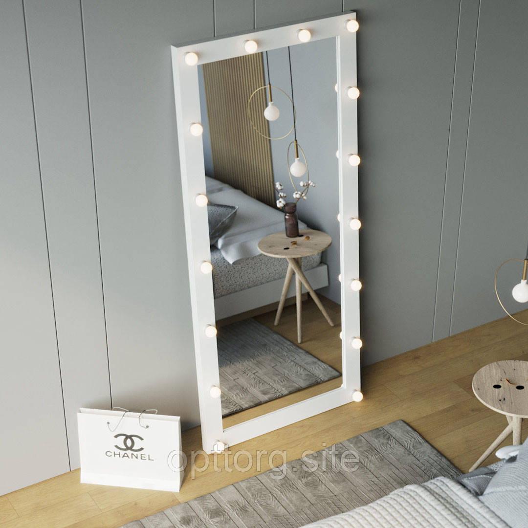 Зеркало ростовое рамочное (1800*700 мм) с лампами