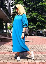 """Платье миди с буфами морская волна , """"Яйца дрозда"""" бирюза , 48-54."""