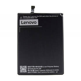 ✅Аккумулятор Lenovo A7010 (Vibe K4 Note) / BL256 (3300 mAh)