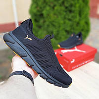 Черные мужские кроссовки в стиле Puma летние тапки пума из сетки без шнуровкис оранжевой подошвой