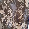 Оксфорд тентовая ткань водонепроницаемый 600D сублимация 063-комуфляж