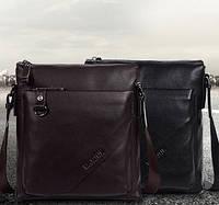 Мужская кожаная сумка. Модель 63176, фото 8