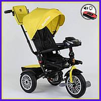 Велосипед 3-х колёсный  Best Trike светло-желтый, складной руль