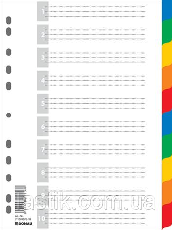 Цифровой индекс - разделитель А4, 1-10, цветной, с листом описи, фото 2