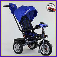Велосипед 3-х колёсный  Best Trike синий, складной руль