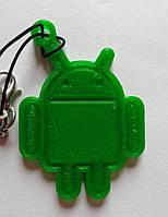 Брелок на смартфон Андройд ( зеленый )