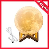🌷3D Ночник луна для детской комнаты 🌷