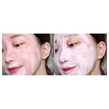 Зволожуючий детокс-гель для очищення обличчя Wonder Bath Super Vegitoks Cleanser Green, фото 2