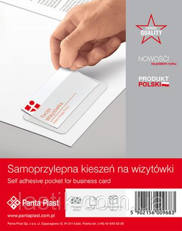 Карман для визитки, PVC, самоклеящийся, 100х60мм, фото 2