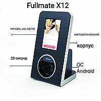Принтер для ногтей Fullmate X-12 (комплект) от o2nails