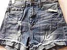 """Шорти джинсові жіночі з вилогами """"Мардж"""", фото 2"""