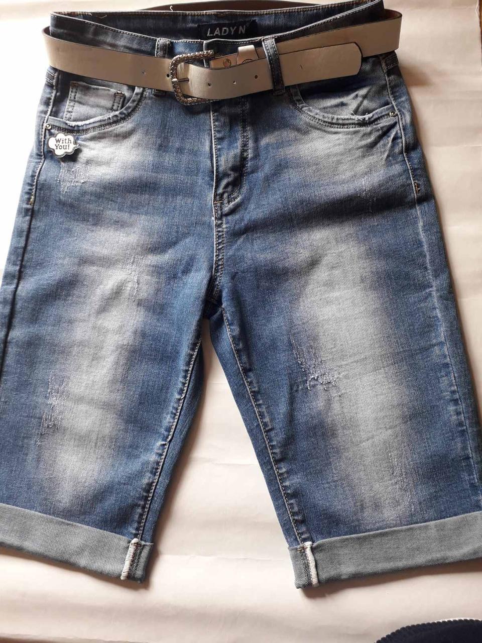 """Стильні жіночі джинсові бриджі з потертостями """"Марі"""""""