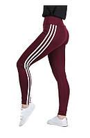 Спортивные женские лосины , в наличии  S, М, L, XL