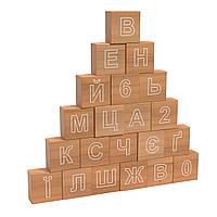 """Кубики дерев'яні """"Абетка""""  Graisya, нетоновані"""