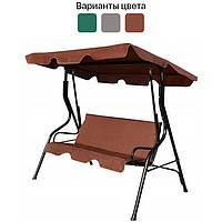 Садова гойдалка 3-х місна Bonro Relax з дашком Коричневий
