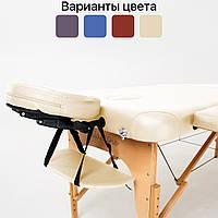 Масажний стіл дерев'яний 3-х сегментний RelaxLine Malibu кушетка масажна для масажу Світло-бежевий