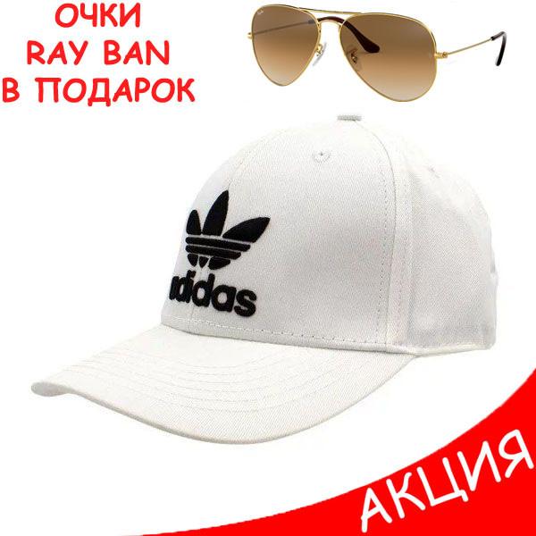 Чоловіча бейсболка Adidas кепка біла Адідас Люкс 100% Коттон Туреччина Трендова Стильна Молодіжна репліка