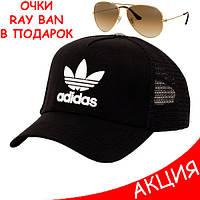 Мужская кепка Adidas бейсболка черная Адидас Люкс Качество Турция Брендовая Модная Молодежная Стильная реплика
