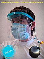 Защитный щиток - экран - маска UmaxPro LongComfortR, ПЕТ экран и МЯГКОЕ ОГОЛОВЬЕ. Лучший для врачей!