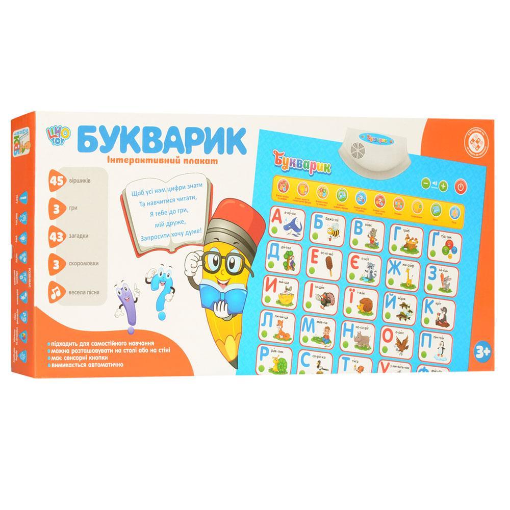 """Навчальний плакат """"Букварик"""" українською мовою Limo Toy (7031)"""