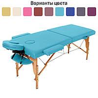 Масажний стіл дерев'яний 2-х сегментний RelaxLine Lagune масажна кушетка для масажу Світло-синій
