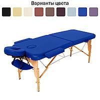 Масажний стіл дерев'яний 2-х сегментний RelaxLine Bali кушетка масажна для масажу Темно-синій