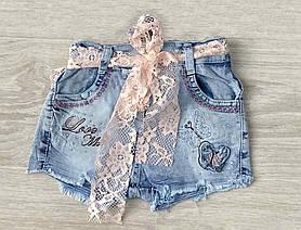 Джинсовые шорты для девочки с шифоновым пояском