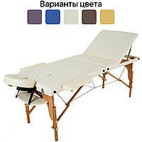Масажний стіл дерев'яний 3-х сегментний RelaxLine Barbados кушетка масажна для масажу Світло-бежевий