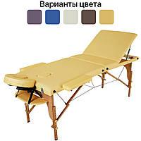 Масажний стіл дерев'яний 3-х сегментний RelaxLine Barbados кушетка масажна для масажу Бежевий