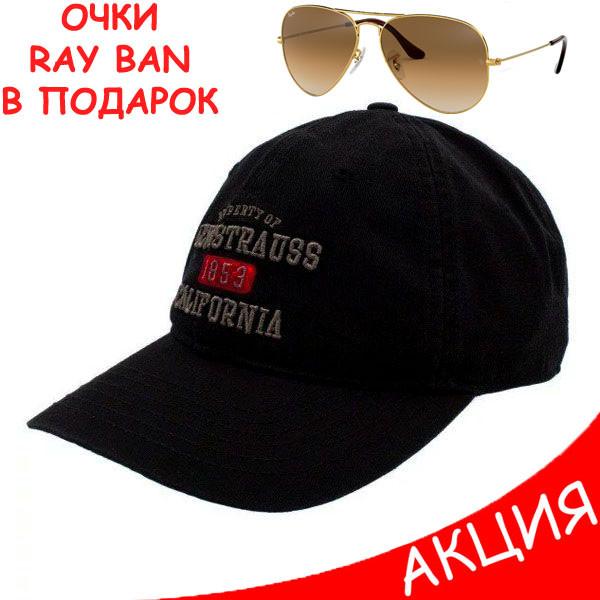 Мужская кепка Levis бейсболка черная Левис Турция Качество 100% Хлопок Трендовая Стильная реплика