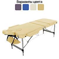 Масажний стіл алюмінієвий 3-х сегментний RelaxLine Belize кушетка масажна для масажу Бежевий