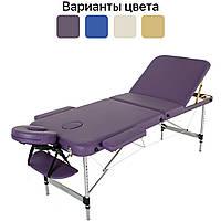 Масажний стіл алюмінієвий 3-х сегментний RelaxLine Belize кушетка масажна для масажу Темно-синій