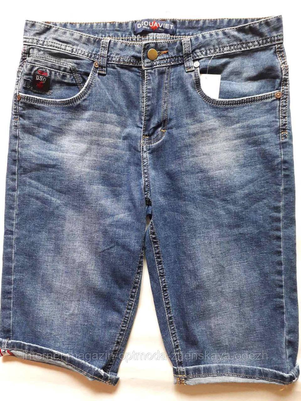 """Удобные и практичные женские джинсовые бриджи """"Мариа"""""""